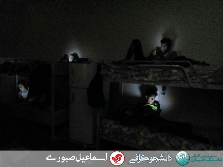 خوابگاه دانشجویی ISIC