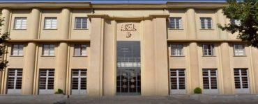 دانشکده فنی مهندسی